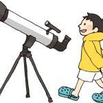 夏休み自由研究で天体観測!夏の大三角形観察の仕方と書き方