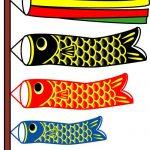 鯉のぼりは次男用に追加したほうがいいの?吹き流しの名入れについて