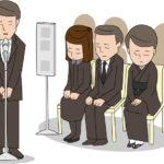 喪主と施主の違いは何?葬儀におけるそれぞれの役割と決め方について